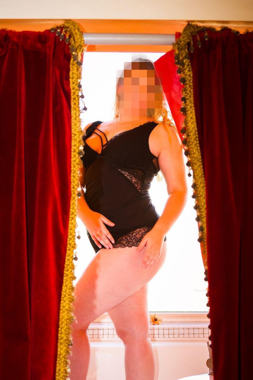 Проститутка Катерина - Уфа