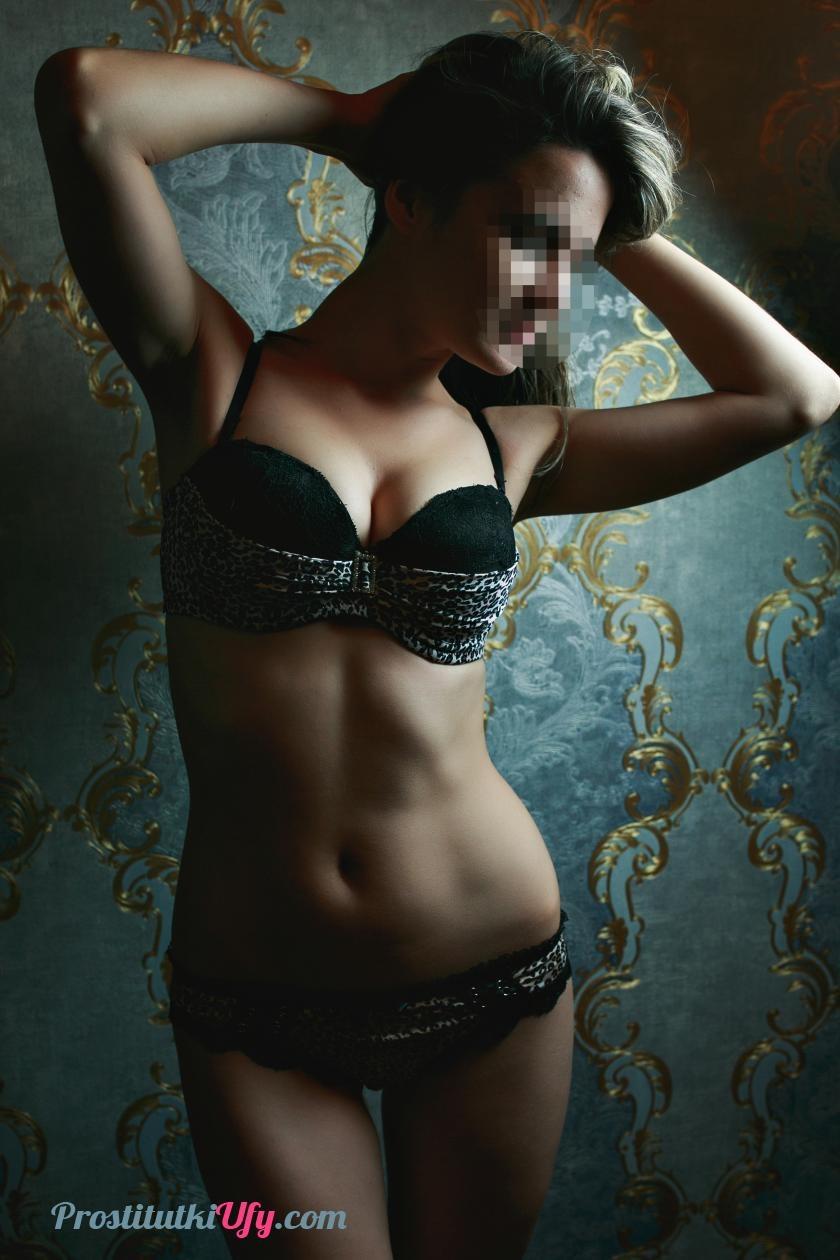 Проститутка Катя - Уфа